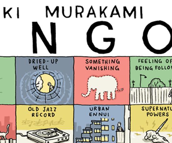 murakami_bingo_grant_snider